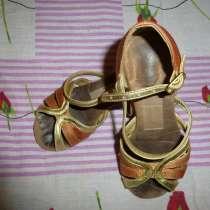 Бальные туфли, в Апатиты