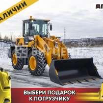 Фронтальный погрузчик AMUR DK620m (ZL20), в Новосибирске