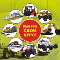 Права на спецтехнику и на маломерное судно, в Санкт-Петербурге