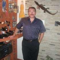 Семён, 64 года, хочет познакомиться – Семён, 56 лет, хочет познакомиться, в г.Хайфа