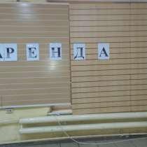 Аренда, в Воронеже