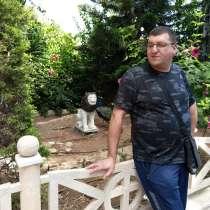 Артём, 40 лет, хочет пообщаться, в г.Ришон-ле-Цион