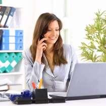 Личный помощник -онлайн, в г.Алматы