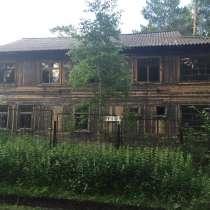 Продам участок 21сот. с домом в Дивногорске, в Красноярске