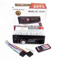 Магнитола Pioneer 1581BT Bluetooth, MP3, FM, USB, SD, AUX, в г.Харьков