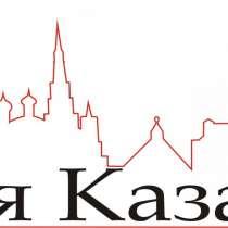 Подбор домашнего персонала в г. Казань, в Казани