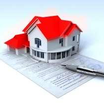 Юридические услуги в сфере недвижимости, в Липецке