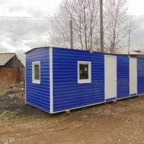 Продажа бытовок Красноярск, в Красноярске