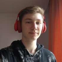 Андрей, 18 лет, хочет пообщаться – Не хватает женского внимания, возраст не важен, в г.Минск