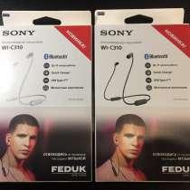 Наушники Bluetooth Sony WI-C310, в Екатеринбурге