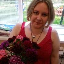 Марина, 32 года, хочет познакомиться, в Нижнем Новгороде