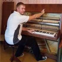 Настройка пианино, настройщик пианино, в г.Несебыр