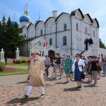 Экскурсии по Казани и Татарстану, в Казани