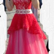 Отличное красивое платье!, в г.Петропавловск