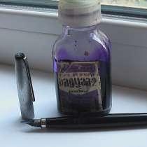 Письменный набор школьника СССР чернильная ручка и чернила, в Саратове