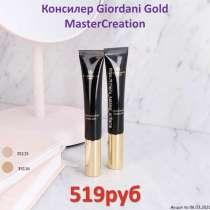 Консилер Giordani Gold MasterCreation, в Сургуте