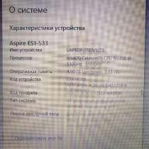 Продам ноутбук Acer, в Ханты-Мансийске