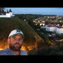 Андрей, 39 лет, хочет пообщаться, в Твери