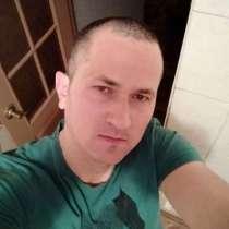 Игорь, 37 лет, хочет пообщаться, в г.Могилёв