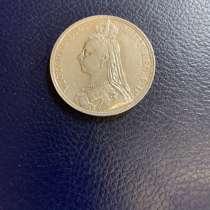 Монета Англии 1889, в Ноябрьске