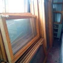 Продам деревянные окна, в г.Бендеры