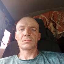 Витя, 51 год, хочет пообщаться, в Улан-Удэ
