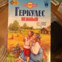 Детские каши, в Санкт-Петербурге