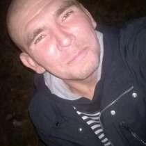 Макс, 34 года, хочет познакомиться – Познакомлюсь с девушкой, в Егорьевске