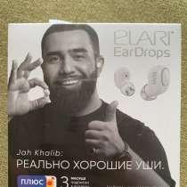 Беспроводные наушники Elari EarDrops, в Омске