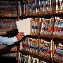 ВОССТАНОВЛЕНИЕ бухгалтерского учета, Инициативный аудит, в г.Ташкент