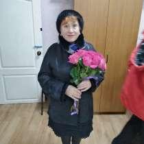 Людмила, 50 лет, хочет пообщаться, в Южно-Сахалинске