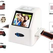 Сканер фотопленки Qpix (110мм, 135мм пленки, слайдов, негати, в г.Сумы