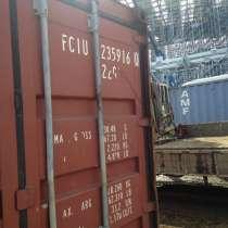 Аренда контейнера 20 футов, в Нижнем Новгороде