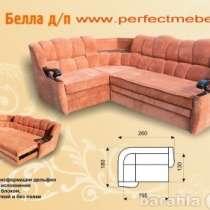 диван угловой новый за 3-4 дня Угловые диваны, в Москве