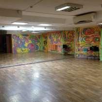 Почасовая аренда танцевального зала, в Ростове-на-Дону