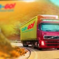 Доставка сборных грузов по России от 1 кг до 20-ти тонн на в, в Казани