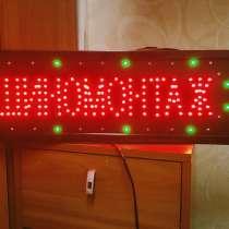 Вывески световые, в Нижнем Новгороде