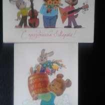 Две открытки художника В. Зарубина. Чистые, в г.Минск