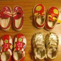 Продам детские сандали, в Ленинск-Кузнецком