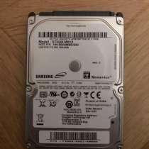 Жесткий диск Samsung ST500LM012, в Пятигорске