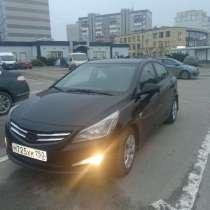Hyundai Solaris, в Москве