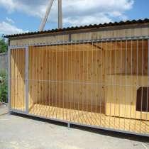 Вольеры для собак и животных, в Красноярске