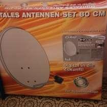 Продам новую спутниковую антенну, в г.Берлин