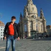 Сергей, 61 год, хочет познакомиться – Сергей, 61 год, хочет пообщаться, в г.Гамбург