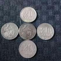 Монеты СССР и России-Юбилейные, в Москве