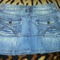 Юбка джинсовая в складку, р.44-46, как новая, в г.Брест