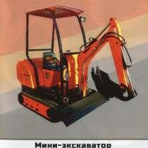 Мини техника STRONG, в Санкт-Петербурге
