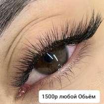 Наращивание ресниц, в Москве