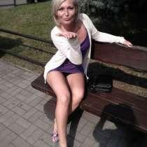 Надежда, 34 года, хочет познакомиться – Надежда, 34 года, хочет познакомиться, в Москве