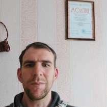 Владимир, 29 лет, хочет пообщаться – Хочу познакомиться, в г.Глубокое